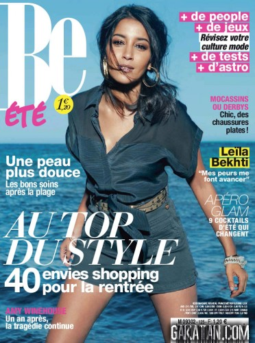 Leila Bekhti dans Be 125 (photos)