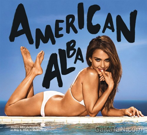 Jessica-Alba-sexy-bikini-ET-weekly-1313-Entertainment-4