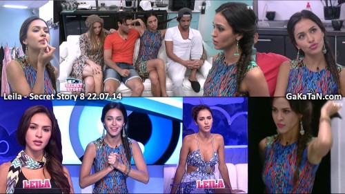 Leila dans Secret Story 8 22.07.14 (photos)